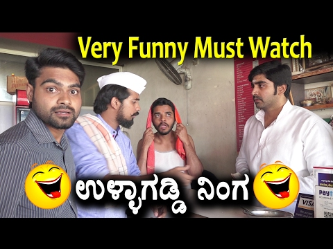 Xxx Mp4 Kannada Comedy Scene Kannada Fun Bucket Episode 2 Kannada Comedy Movies Top Kannada TV 3gp Sex