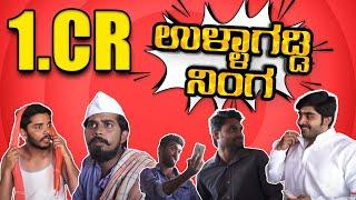 Kannada Comedy Scene   Kannada Fun bucket Episode 2   Kannada Comedy Movies   Top Kannada TV