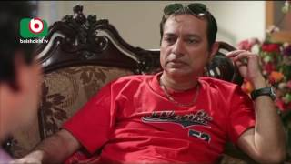 Bangla Comedy Natok   Backuo Mosharraf Karim