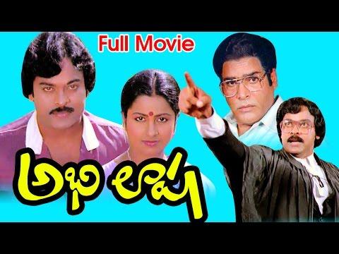 Abhilasha Full Length Telugu Movie || DVD Rip..