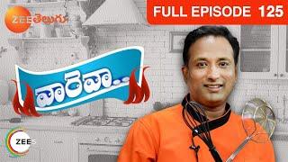 Vareva - Jal muri & Dhal dinusulu adai - Episode 125 - July 11, 2014