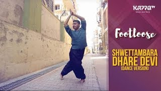 Shwetambara Hara Devi(Dance Version) - Rupesh KC - Footloose - Kappa TV