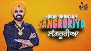 Sangruriya+%7C+%28FULL+Song%29+%7C+Sarab+Ghumaan+%7C+New+Punjabi+Songs+2018+%7C+Jass+Records
