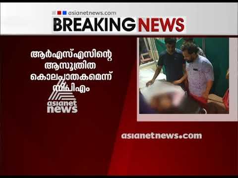 Xxx Mp4 BJP Actvist Attacked In Mahe 3gp Sex