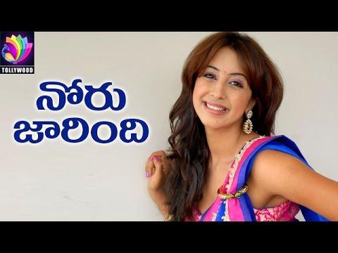 Xxx Mp4 Sanjana Sensational Comments On Kannada Movies Fatafat News Tollywood TV Telugu 3gp Sex