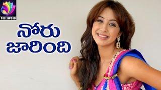 Sanjana Sensational Comments on Kannada Movies   Fatafat News   Tollywood TV Telugu