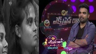 Express Raja Show    26th September 2017    Latest Promo    Anchor Pradeep    Top Telugu Media