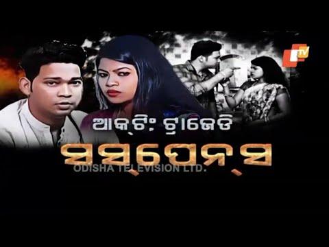 Xxx Mp4 Police File Ep 734 15 Jan 2019 Odia Actress Nikita Death Case Cuttack OTV 3gp Sex