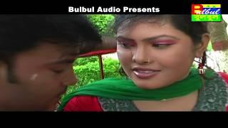 Bul - (ভুল) Dukhi Lalon / New Music Video / Sad Song / Bulbul Audio Center / Bangla New Song 2017