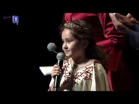 Xxx Mp4 مريم أمجون من المغرب بطلة تحدي القراءة العربي 2018 3gp Sex