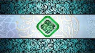 القران الكريم كامل بصوت الشيخ محمد محمود الطبلاوي