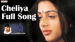 Cheliya Full Song II Kushi Movie II  Pawan Kalyan, Bhoomika