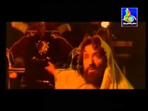 Hazrat Ibraheem(Ahle.Salam) In Complete Urdu Language Full Movie.mp4