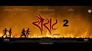 sairat 2 _Official movie trailer 2017