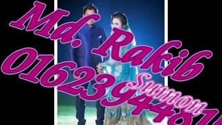Bangla Dj song naw 2015