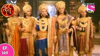 Suryaputra Karn - सूर्यपुत्र कर्ण - Episode 149 - 9th January 2017