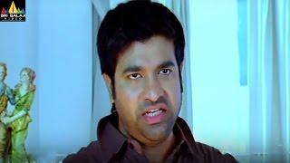 Comedy Scenes Back to Back | Vol 24 | Non Stop Telugu Comedy | Sri Balaji Video