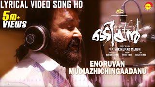 Enoruvan   Odiyan Lyrical Video Song HD   Mohanlal   V A Shrikumar Menon   M Jayachandran