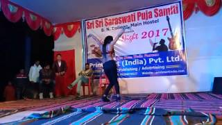 B. N. College Patna super hot dance