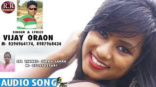 Jawani Me toye Pyar Kar Le |New Nagpuri | Audio Mp3 Song 2018 | Singer- Vijay Oraon