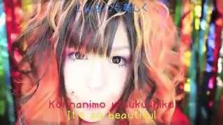 DOG inthe PWO - Kokoro Vibes (Translation/English Subtitled) HD