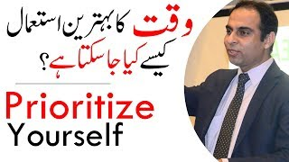 Prioritize Yourself To Get Benefit Of Your Remaining Time | Qasim Ali Shah