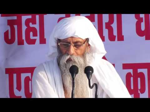 Jaigurudev Satsang 02.08.2017 SRAP Coallge, Chakiya Bihar Satsang  5am
