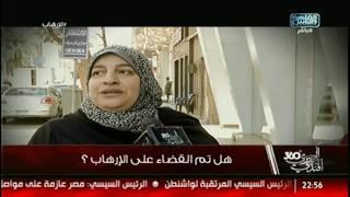 المصرى افندى 360 | هل الدولة نجحت فى القضاء على الإرهاب؟