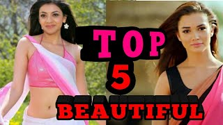 Top 5 Beauty hot heroin in tollywood