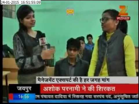 Best MBA / BBA in India By Zee TV (Degree with Work Ex.)