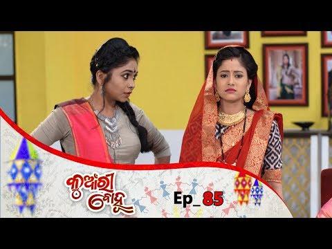 Xxx Mp4 Kunwari Bohu Full Ep 85 14th Jan 2019 Odia Serial – TarangTV 3gp Sex