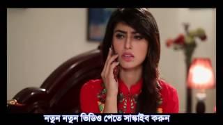 New Bangla Romantic natok 2017 new romantic natok niloy and shokh | New Bangla natok 2017 ||