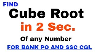 Find Cube Roots in 2 second and Cube with the easiest way possible   For Bank PO and SSC   In Hindi