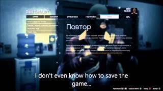 GTA 5 How to change language back to English PS4