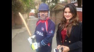 फेरी अर्को नेपाली IPL मा, भ्यालेन्टाईन |10 to 5, 11th Fabruary 2018 , Full Episode 40