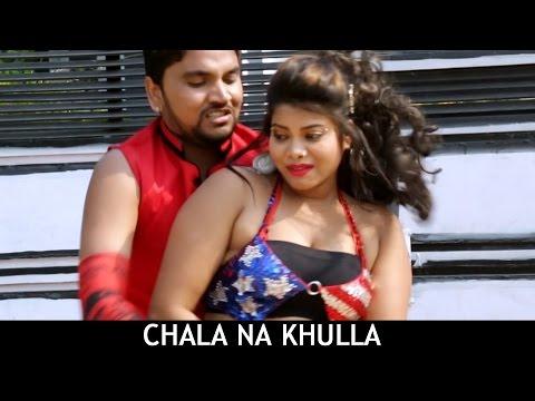 Xxx Mp4 Chala Na Khulla Gunjan Singh Doctor Alla Lagwata Bhojpuri Hot Songs New 2016 3gp Sex
