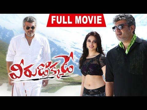 Xxx Mp4 Veerudokkade Veeram Full Movie Ajith Kumar Tamannaah 3gp Sex