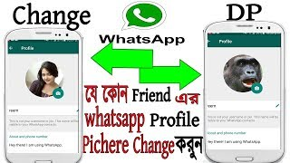 Sida loo badalo Whatsapp stutus ka saxibka.