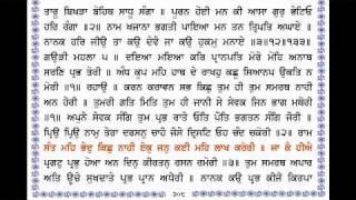 Sri Guru Granth Sahib Ji (207-209) By Dr Varinder Singh Gill.wmv
