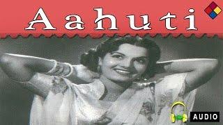 Dil Jo Tumko De Diya ... Aahuti ... 1950 ... Singer ...  Geeta Dutt .