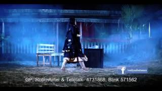 Bangla song(16)