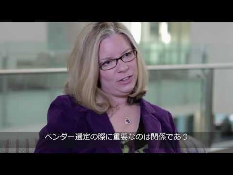 Cornerstone Client Story   Microsoft JP