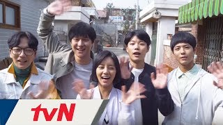 Discover tvN Jun Issue | 六月份 Discover tvN (EP1)