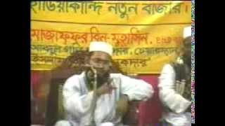 Bangla waz prosner uttor porbo by shaikh mojaffar bin mohsin