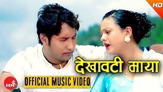 New Nepali Lok Dohori 2073 | Pabitra Yo Maya - Ishwor Shing & Devi Gharti | Hamal Music