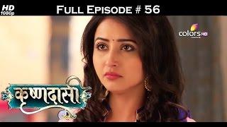 Krishnadasi - 12th April 2016 - कृष्णदासी - Full Episode (HD)