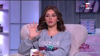 ست الحسن - المشاكل اللي بتواجه شعرك وبشرتك في الشتاء ؟ .. حسام المراغي