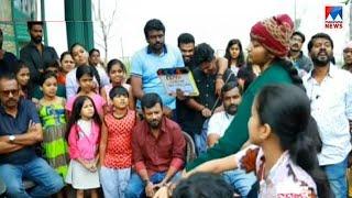 ഷാഫി റാഫി ടീമിന്റെ ചിൽഡ്രൻസ്പാർക്ക് | Childrens park - film  munnar