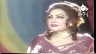 Dildar Sadqay Lakh