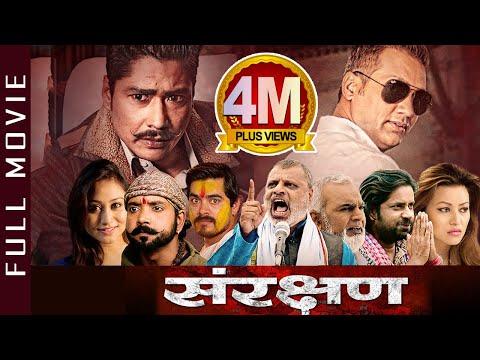 Xxx Mp4 New Nepali Full Movie 2018 2075 SANRAKSHAN Nikhil Upreti Saugat Malla Malina Joshi 3gp Sex